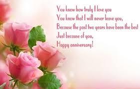 Happy Wedding Anniversary Quotes Wishes Happy Wedding Anniversary Images Photos With Wishes Messages