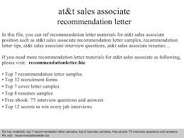att sales associate resume