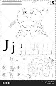 cartoon jellyfish jug lemonade vector u0026 photo bigstock