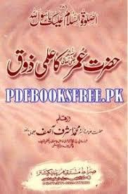 Book Free Download Download Pdf Book