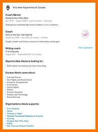 7 volunteer experience resume example job apply form