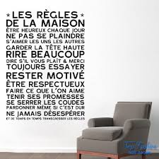 home decor rules art design house rules wall sticker french version family quote