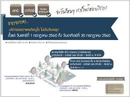 images de bureau expand check credit bureau info บร ษ ทข อม ลเครด ตแห งชาต