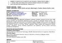 Usa Resume Latest Cv Formats U2013 Thebridgesummit Co Regarding Updated Resume