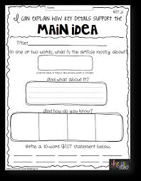 Fiction Vs Nonfiction Worksheet So What U0027s The Big Deal Getting To The Main Idea U0026 Key Details