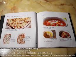 abr騅iation cuisine abr騅iation cuisine 100 images 尼卡岛攻略马尔代夫尼卡岛怎么样