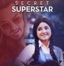 2nd day secret superstar 1st day second 2nd day box