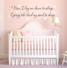 now i lay me down to sleep wall decal by decor designs decals praye