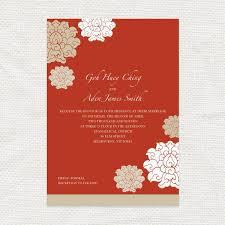 Asian Wedding Invitations Chinese Wedding Invitations Set 婚禮喜帖 Diy Printable Asian