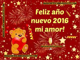 imagenes feliz año nuevo 2016 imágenes de amor para año nuevo 2016