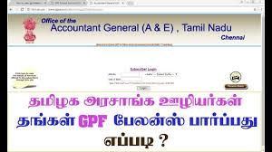 sle resume templates accountant general chennai gpf slip wages slip format general accountant first place award certificate