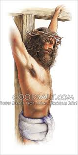 right side view of jesus on the cross