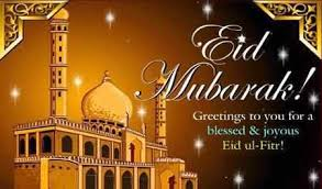 wish you and your family a happy eid al fitr greetings wishes