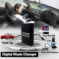 nissan micra bluetooth music usb sd aux mp3 car digital music cd changer adapter for nissan