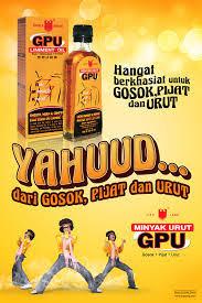 Minyak Gpu review minyak gosok gpu cap lang ano