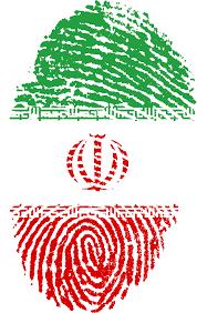 National Flag Iran Snappygoat Com Free Public Domain Images Snappygoat Com Iran