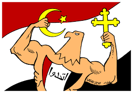 file christians and muslims unite against scaf dictatorship png