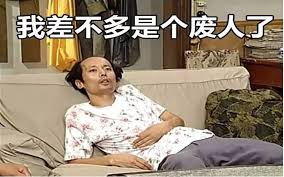 Meme Ge - actor ge you sues over use of infamous internet meme china film