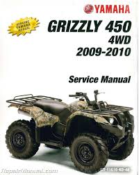 yamaha grizzly 450 parts images reverse search