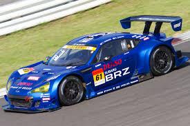 subaru brz racing file subaru brz r u0026d sport 2012 super gt sugo free practice jpg