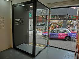 file hk sheung wan po yan street shop art gallery para site art