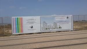 siege banque populaire casablanca adresse casablanca anfa cfc chaabi bank tower project skyscrapercity
