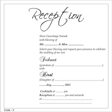 excellent and to lovely reception invitation card matter in