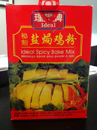 ideal cuisine food lab i food whenever i see some dishes i like in