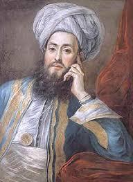 Mehmet Ottoman Sultan Mehmed Ii Tarihimiz Pinterest Ottomans Ottoman
