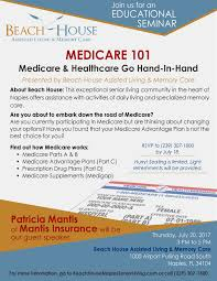 medicare 101 beach house assisted living and memory care