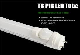 Motion Led Lights 1473144877 Gif