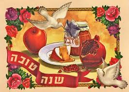 cards happy hanukkah ecards rosh hashanah passover riversongs