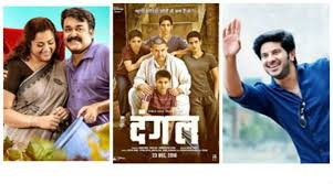 no competition for aamir khan u0027s dangal in kerala all malayalam