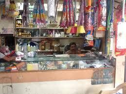 vashi market ekta marketing vashi cleaning material dealers in mumbai justdial