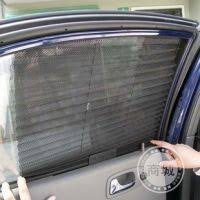 Side Window Curtains Retractable Car Window Curtains And Sun Shades India Best