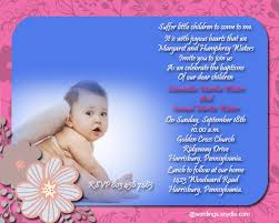 baptism invitation wording sles wordings and messages