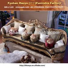 2017 arab antique sofa styles long wedding white leather sofa