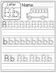 free handwriting practice pages just place in sheet protectors