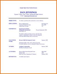what to put on a resume for skills and abilities exles on resumes 4 5 resume computer skills imageresume