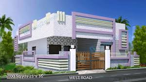 20 45 House Design North Facing