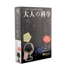 aliexpress com buy romantic planetarium astro star laser