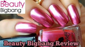 beauty bigbang review mirror metallic nail polish youtube
