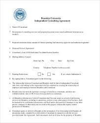 consulting agreement template free hhmi model consulting