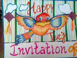 Lohri Invitation Cards Teej Pictures Images Graphics And Comments