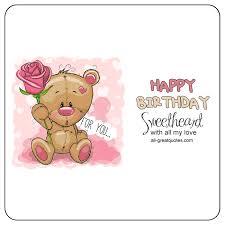 happy birthday sweetheart animated card