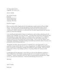 High School Cover Letter Sle cover letter for teaching position high school corptaxco