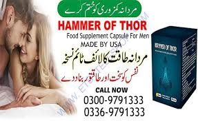 hammer of thor how to use hammer of thor how to use how to use