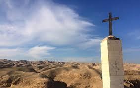 pilgrimage to the holy land 10 day holy land pilgrimage mccabe pilgrimages