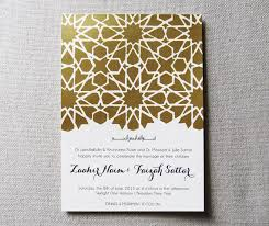 islamic invitation cards screen printed islamic geometric pattern wedding invitation