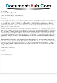 cover letter for teaching position bbq grill recipes regarding 23
